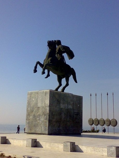 great-alexander-thessaloniki